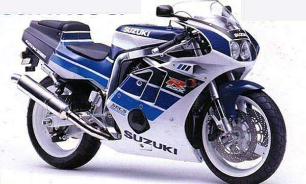 Suzuki GSX-R 400R SPII technical specifications